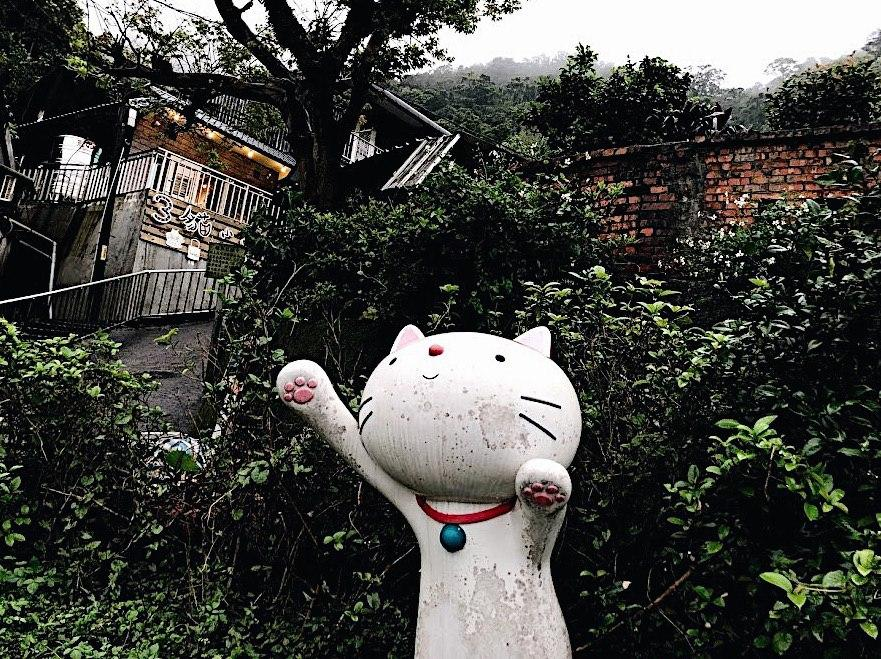 Houtong Cat Village (猴硐貓村)