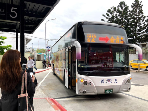 Wanli UFO Village by Bus 1815