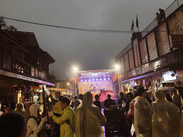 Ruifang Torch Festival