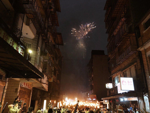 Ruifang Torch Fireworks