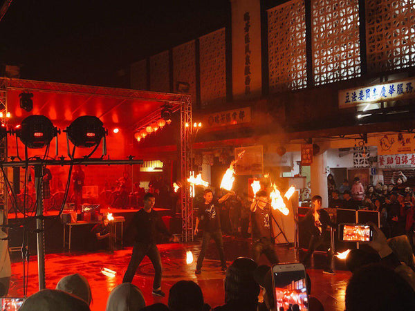 Ruifang Torch Festival Performance