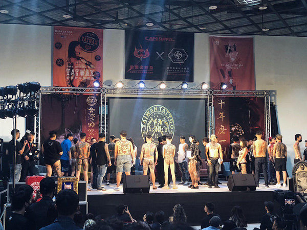 Taiwan Tattoo Convention