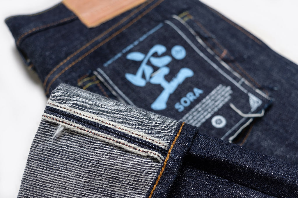SORA 20oz - TAPERED (T)