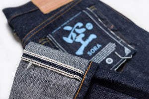 SORA 20oz - HIGH TAPERED (HT)