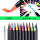 24 Pack Watercolour Real Brush Pens