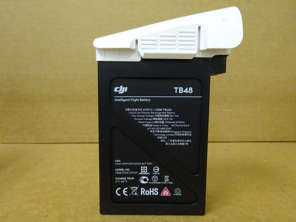 DJI Inspire - TB48 Intelligent Flight Battery (White) 5700mAh