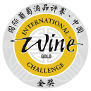 awards-iwc-china-gold-2019