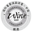 awards-iwc-china-silver-2019