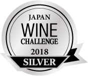 awards-japan-wine-challenge-silver