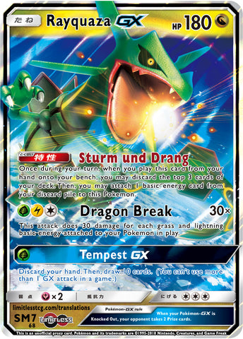 My Top 10 Cards From Celestial Storm and Ranking the GX's