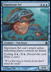 Slipstream Eel