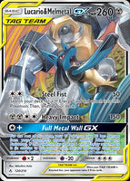 Lucario and Melmetal-GX (120)