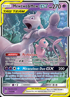 Mewtwo and Mew-GX (71)