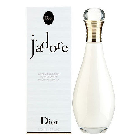 J'adore Beautifying Body Milk by Christian Dior