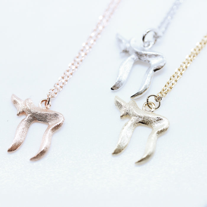 Heaven Chai Necklace - Spoil Cupid Jewelry
