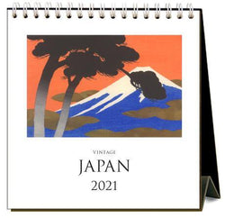 Found Image Press Desk Calendar, Japan, 2021 - Laywine's