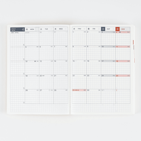 Hobonichi Techo Cousin Planner A5 2021 - Laywine's