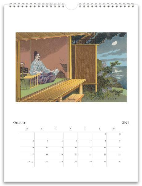 Found Image Press Wall Calendar, Japan, 2021