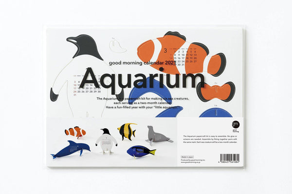 Good Morning Aquarium Desk Calendar 2021 - Laywine's