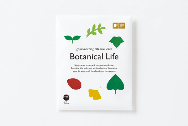 Good Morning Botanical Life Desk Calendar 2021 - Laywine's