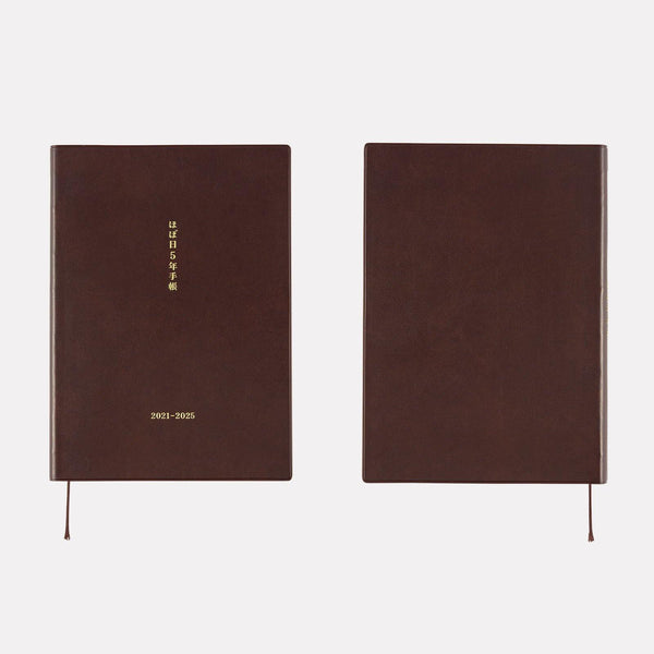 Hobonichi Techo Five Year Planner A5 2021 -25 - Laywine's