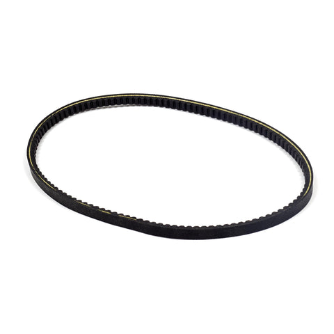 Briggs & Stratton 7012353YP Engine Belt