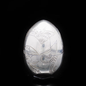 Solid Silver Russian Easter Egg with Gilt Interior- P. Barabanon 19th Century - Artisan Antiques