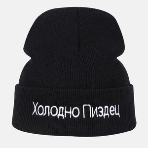 Fashion Russian Letter Very Cold Knitted Hat For Women Men Winter Skullies Beanies Cool Hip-hop Hats Warm Unisex Cap