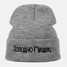 Load image into Gallery viewer, Fashion Russian Letter Very Cold Knitted Hat For Women Men Winter Skullies Beanies Cool Hip-hop Hats Warm Unisex Cap