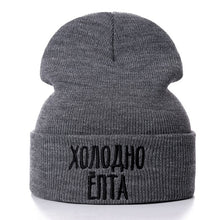 Load image into Gallery viewer, Letter Donot Love Winter Casual Beanies For Men Women Fashion Knitted Winter Hat Solid Color Street Beanie Hat Bonnet Unisex Cap