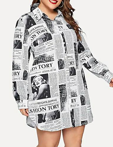 DRESS Women's Plus Size Street CHIC Shirt Dress - EK CHIC