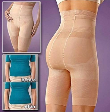 BEAUTY BODYSHAPER (BUY 1 TAKE 1)