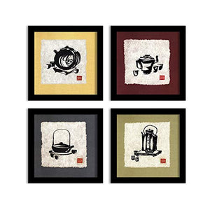 kitchen Set Of 4 Black Framed Art Prints Size - 9 x 9 Inch