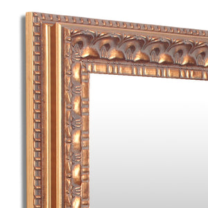 Antique Gold Decorative' Wall Mirror  Inner Size 12X16 Inch, Outer Size  20X17 Inch