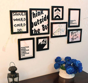 Motivational Quote 8 Poster Set with Frame