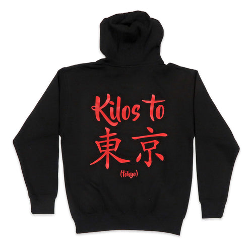 Kilos To Tokyo V2 in Black and Red
