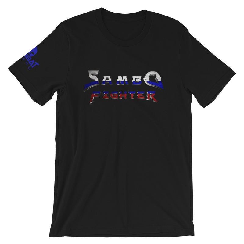 Combat Legend Sambo Fighter T-Shirt