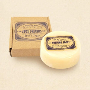 Natural Shaving Soap - Beard Comb, Growth oil, Brushes,  trimmer & Wax