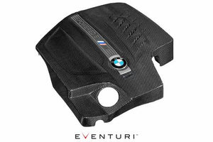 Eventuri Carbon Fiber Engine Cover - BMW F87 M2