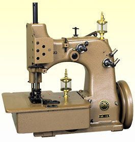 Newlong Carpet Overlocker 3 Thread Machine HR-4A