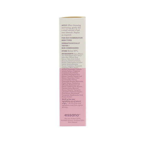 Clear Complexion Rapid Action Blemish Gel 15ml