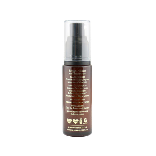 Collagen Repair Serum 30ml