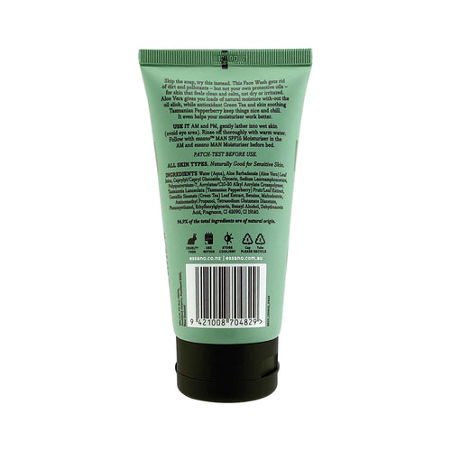 essano™ Man Sensitive Face Wash 120ml