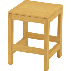 Kitchen Stool, Wood Seat