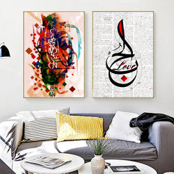 Modern-Arabic-Islamic-Love-Ayatul-Kursi-Wall-Art-Poster-Home-Decor