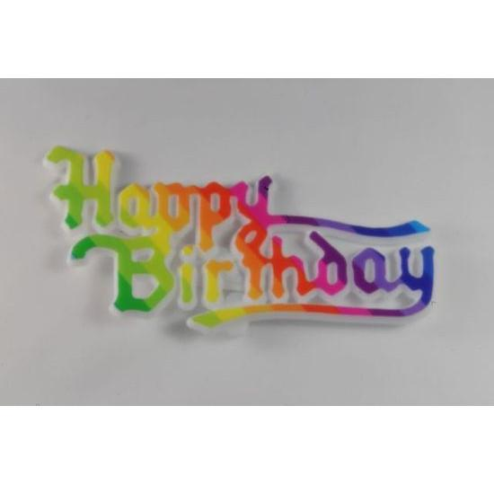 Rainbow Happy Birthday Cake Topper
