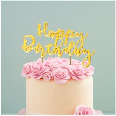 Gold Happy Birthday Cake Topper | Gold Cake Decorations