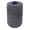 Black/White Elasticated Machine String / Twine  Size in 1,904m/kg (800g).  From £8.00 per spool