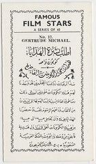 Gertrude Michael 1938 Hill Famous Film Stars Trading Card #17 - Arabic Text Back