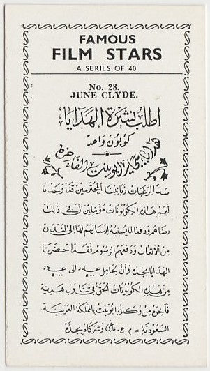 June Clyde 1938 Hill Famous Film Stars Trading Card #28 - Arabic Text Back